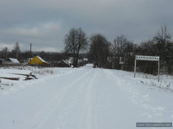 въезд в д.Кармановка
