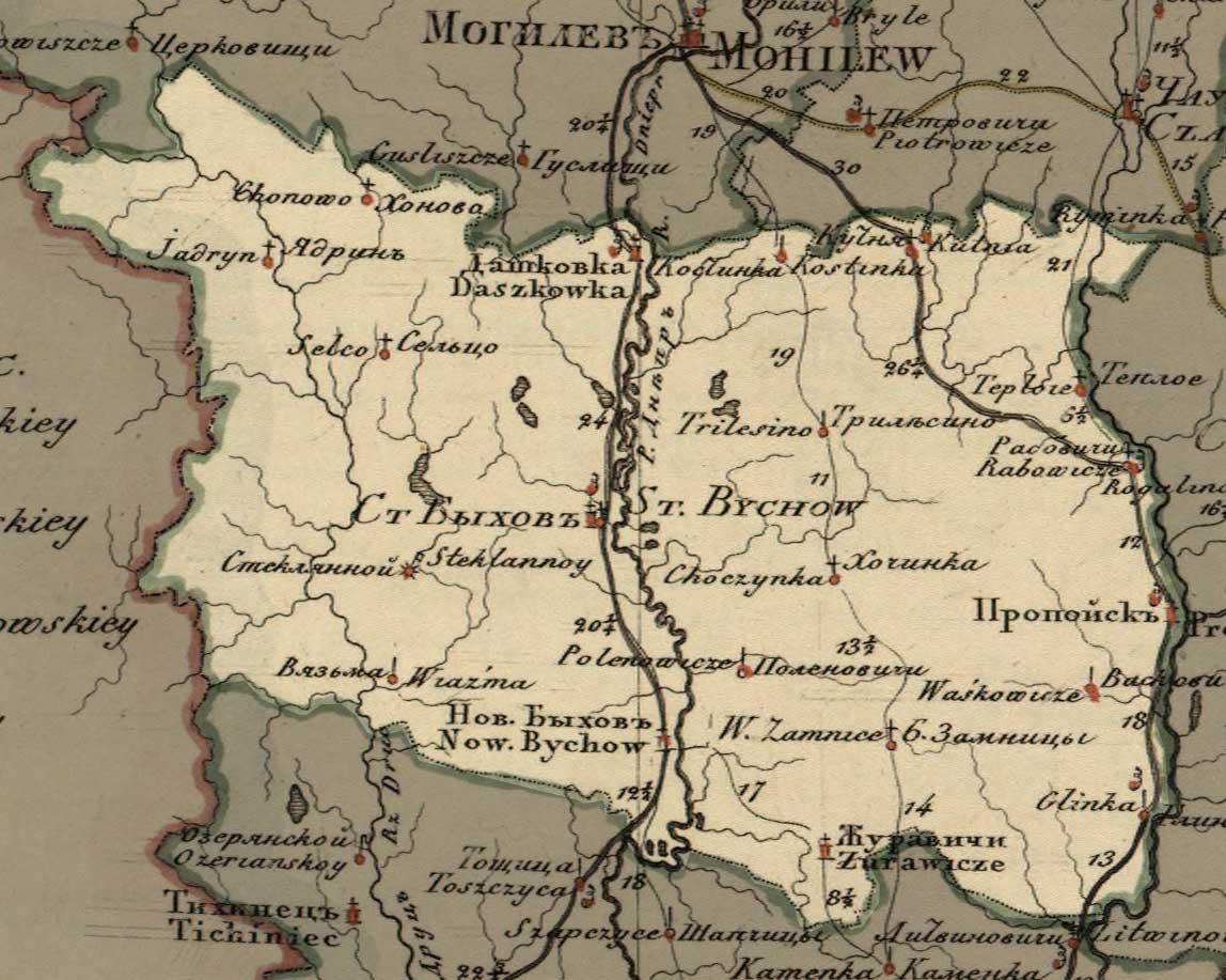 Осовец (крепость) — Википедия