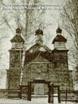 Rukshenitsy (Rukshenichskoye) - Catholic church of Guardianship of the Blessed Virgin Mary