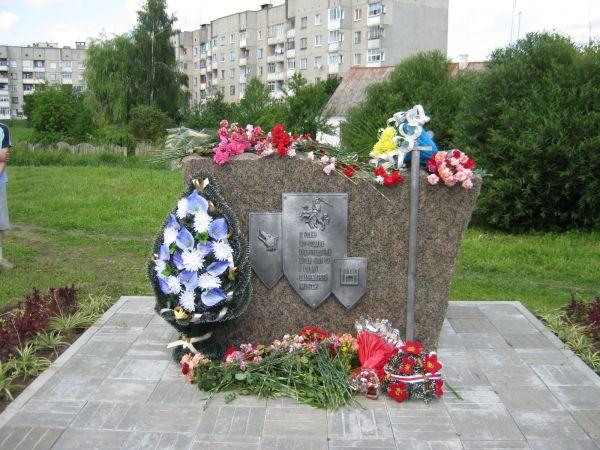 Памятны знак у гонар 600-годдзя Грунвальдскай бітвы