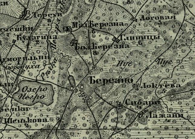 фрагмент карты 1869 года  имение Берёзно
