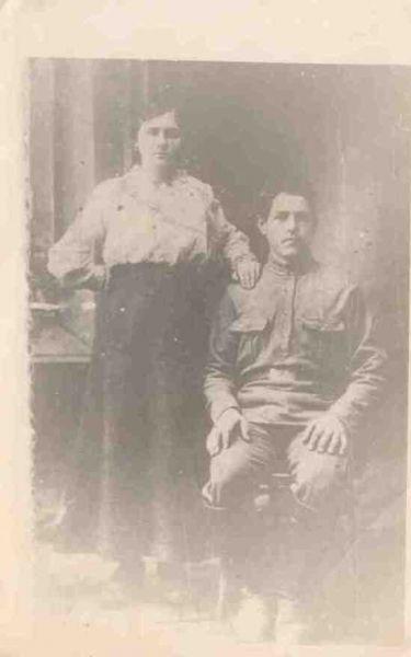 Юревич Николай и жена Надежда урождённая Коледа 1918 год Минская область