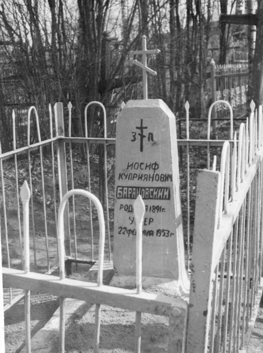 Першы з Бараноўскіх на новых могілках