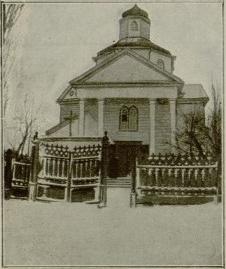 Римско-католический костел во имя Святой Девы Марии; фото из книги Юзафата Жискара