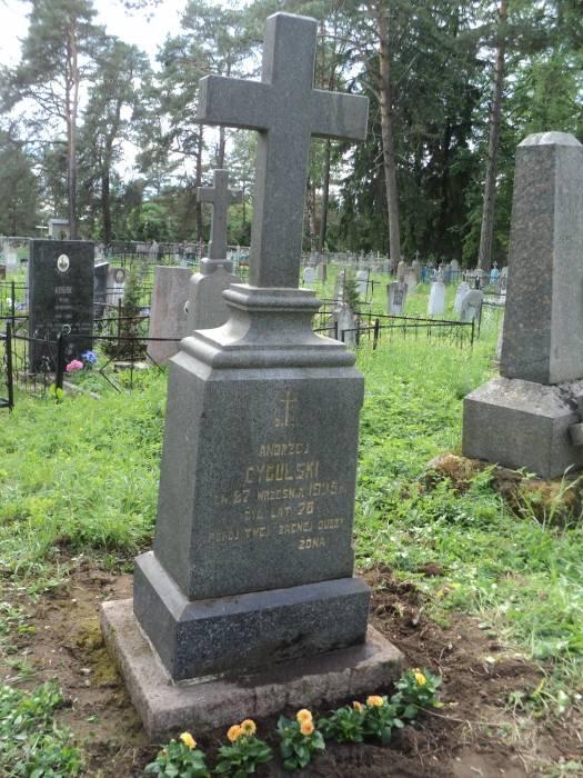 Pomnik Andrzeja Cybulskiego