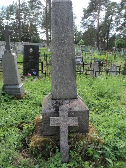 Pomnik rodziny Cybulskich