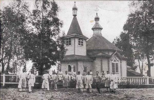 Cerkiew w Wysocku na fot. przed 1915 r.