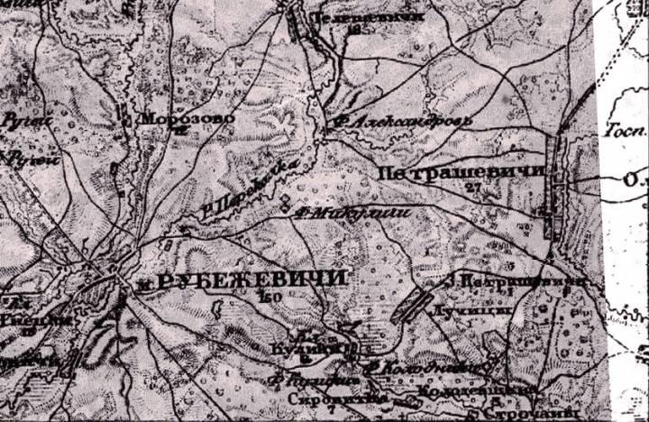 3-х верстовка Шуберт, 1850-1860