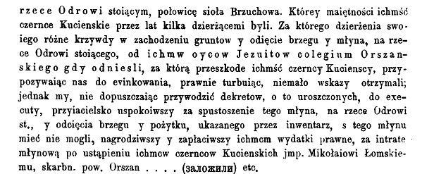 Из Земской книги Оршанского повета