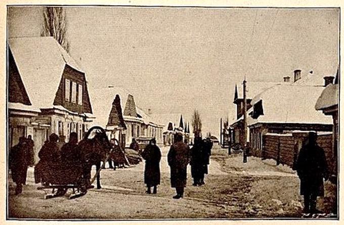 Oszmiana, ul. Żuprańska (lata 1890-te). Zdjęcie pochodzi z wydawnictwa