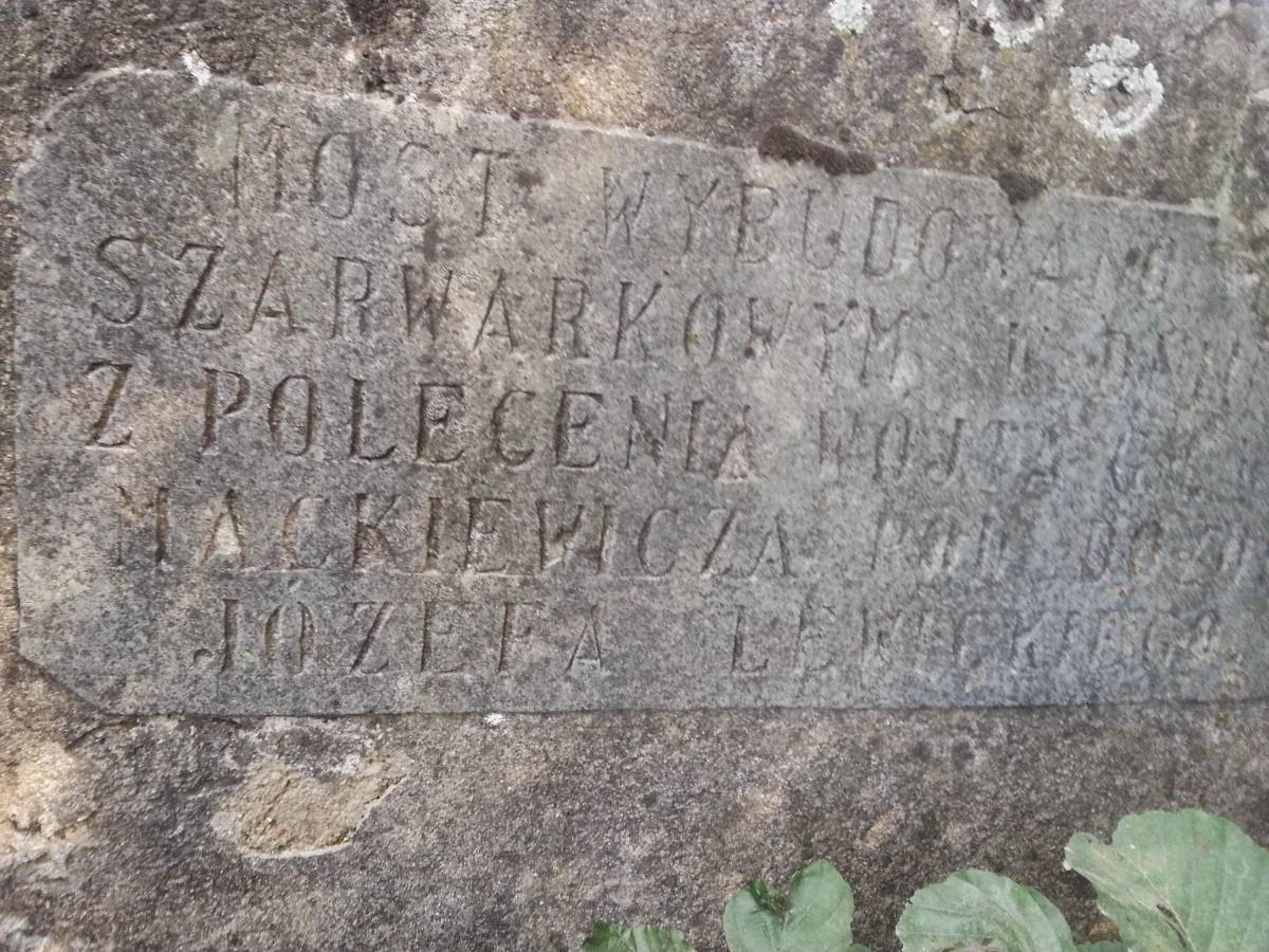 Надпись на мостике перед Даневцами