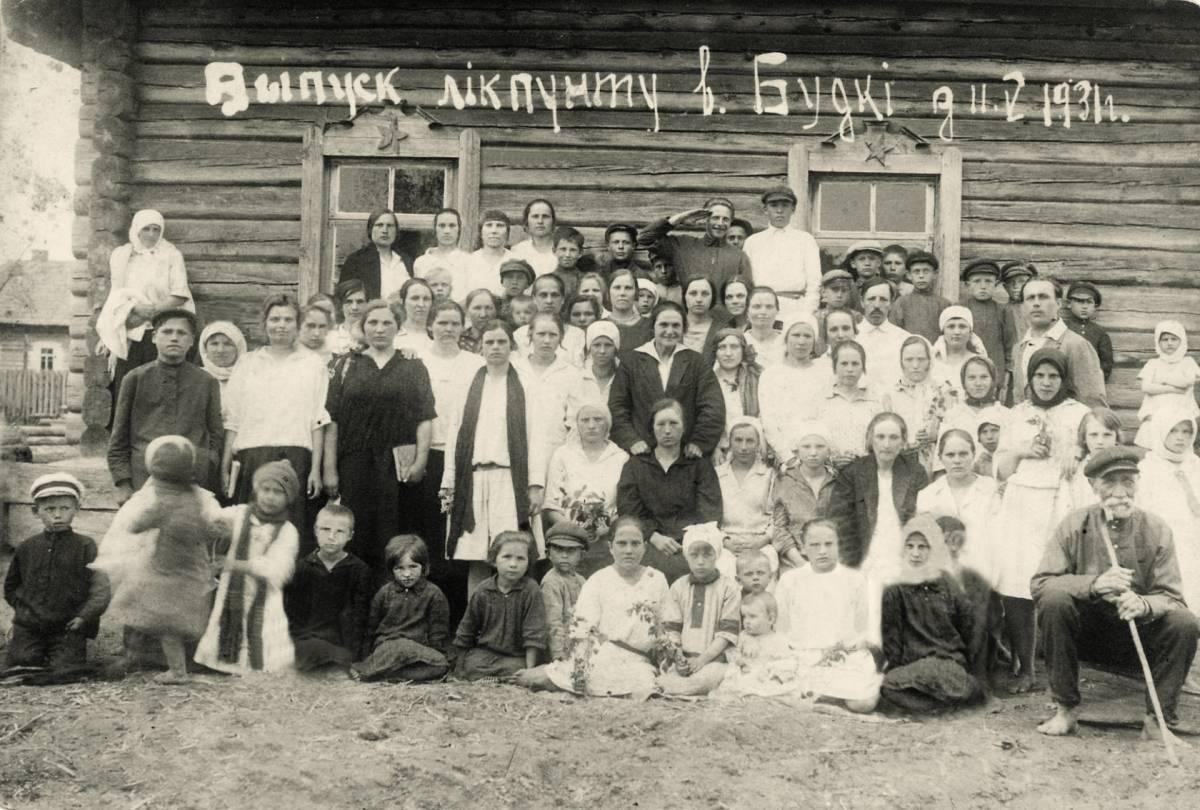 Выпуск ЛИКПУНКТА д. Будки 02-05-1931 г.