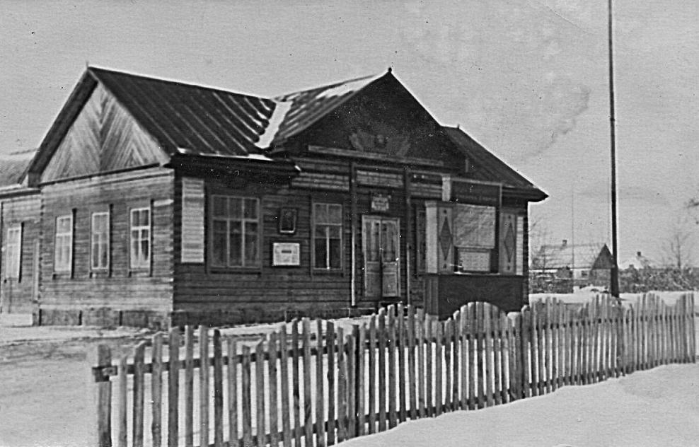 Сельский клуб в деревне Савичи