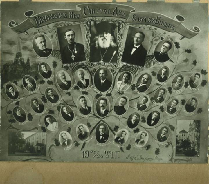 Mój dziadek Teodor Zankowicz chodził do seminarium