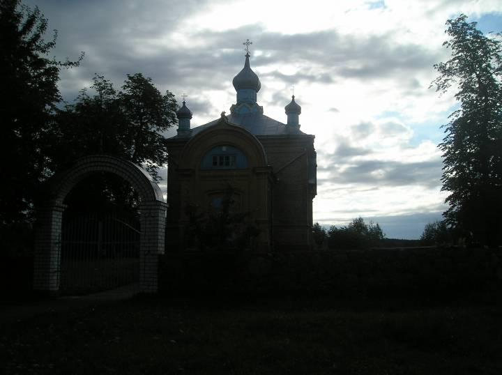 Церковь в д.Горбачи