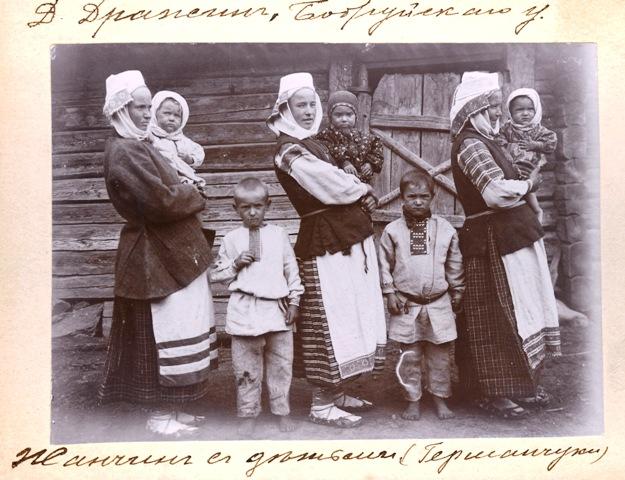 Фото из этнографической коллекции Исака Сербова
