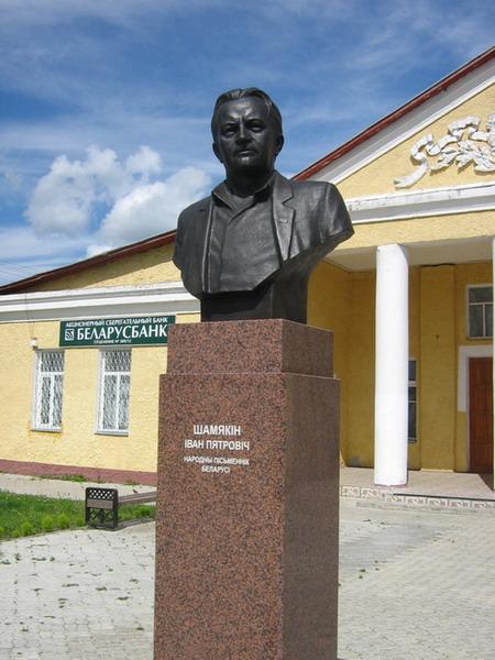 Памятник Ивану Петровичу Шамякину, белорусскому писателю, уроженцу д. Кормы, установленный в 2006 году (скульптор Дмитрий Попов).