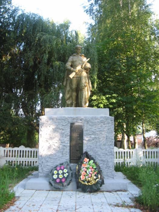 Братская могила ВОВ