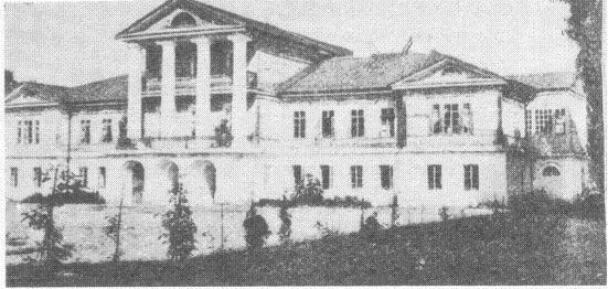 1914r.Pałac w Łuninie.od strony  parku krajobrazowego ,ogrodu i sadu.