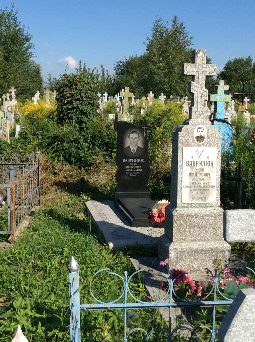 Кладбище в Косичах