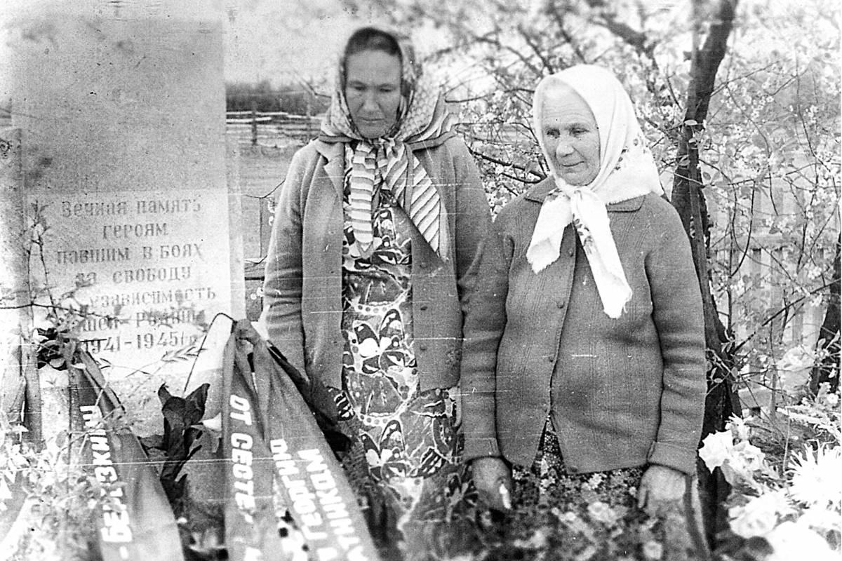 Родственники бойца Березкина Георгия Алексеевича, уроженца Алтайского края