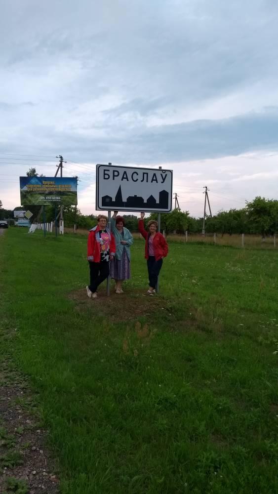 Wjazd do Brasławia