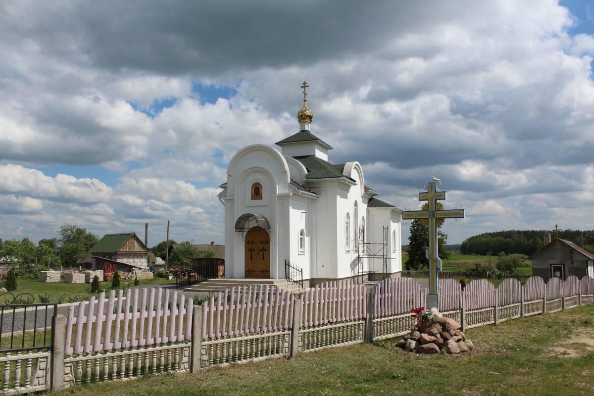 Свята-Петра-Паўлаўская царква. В. Бацэвічы Клічаўскага р-на