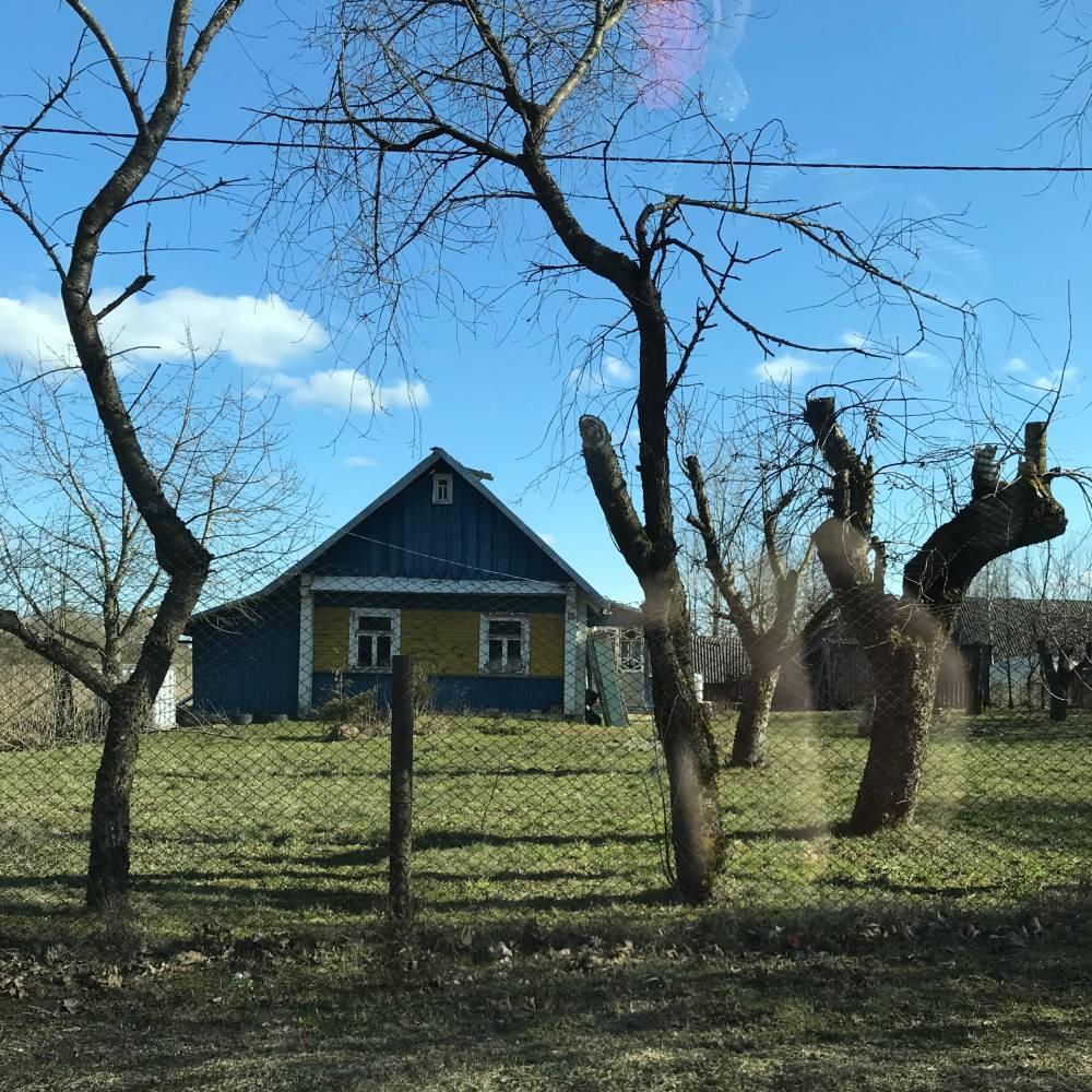 Дом маёй цётачкі Леаніды Менцюк