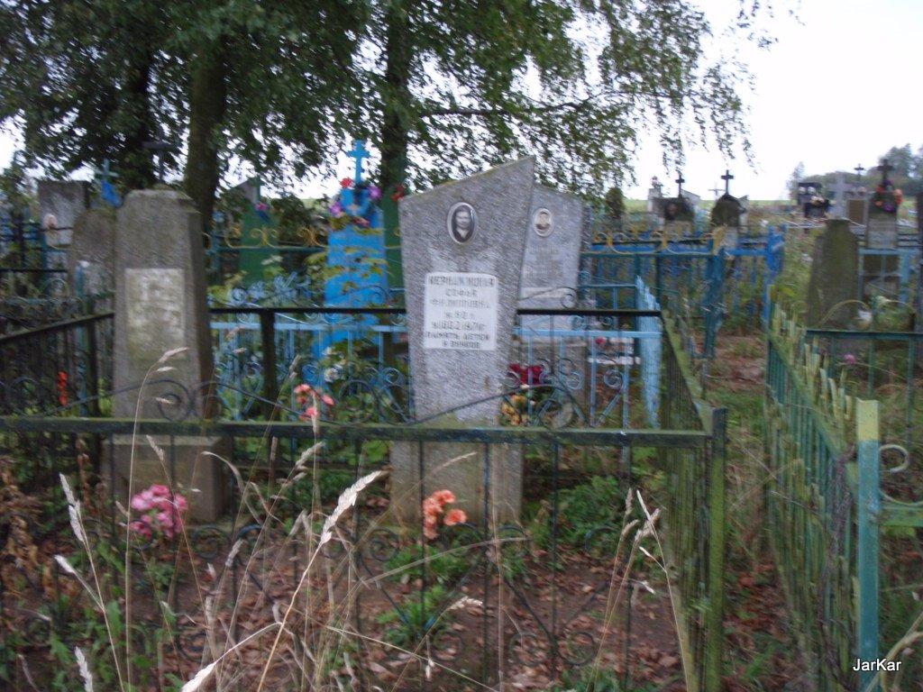 Cmentarz Sołowje 2008r.