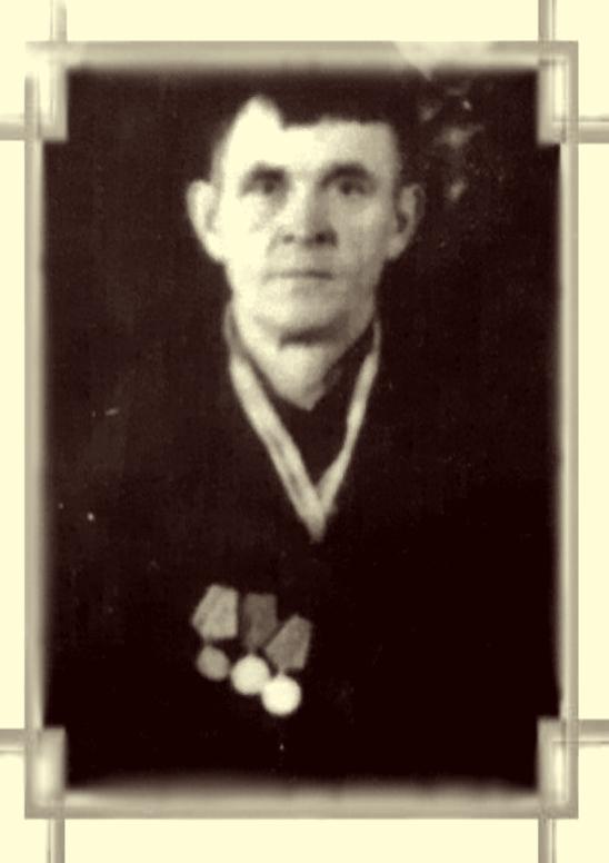 Ветеран ВОВ Поплавский Герасим Михайлович, 1907-1982.
