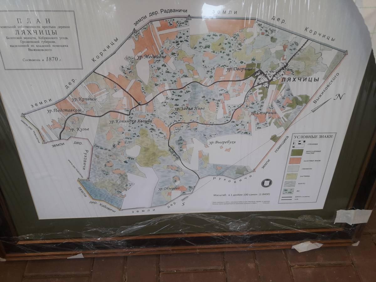Ляхчицы в современной обработке на карте 1870 года