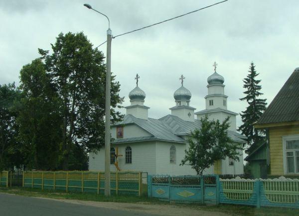 Церковь св. Дионисия, построена в 1933г.