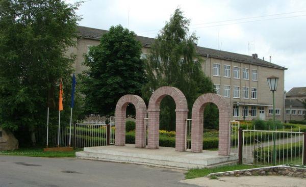 Заостровечская средняя школа