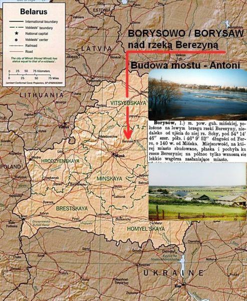 Жеромский - 1939? budował most na Berezynie.