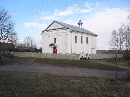 Wysock, po przebudowie cerkiew...