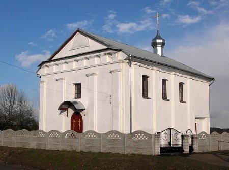 Wysock, cerkiew juї.