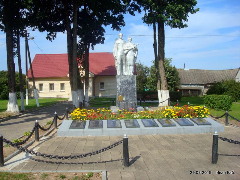 Памятник на братском кладбище в Ахремовцах
