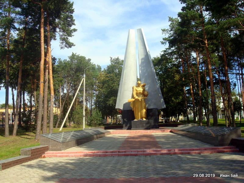 Воинский мемориал в Браславе