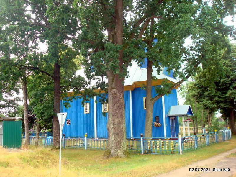 Церковь в Доброславке