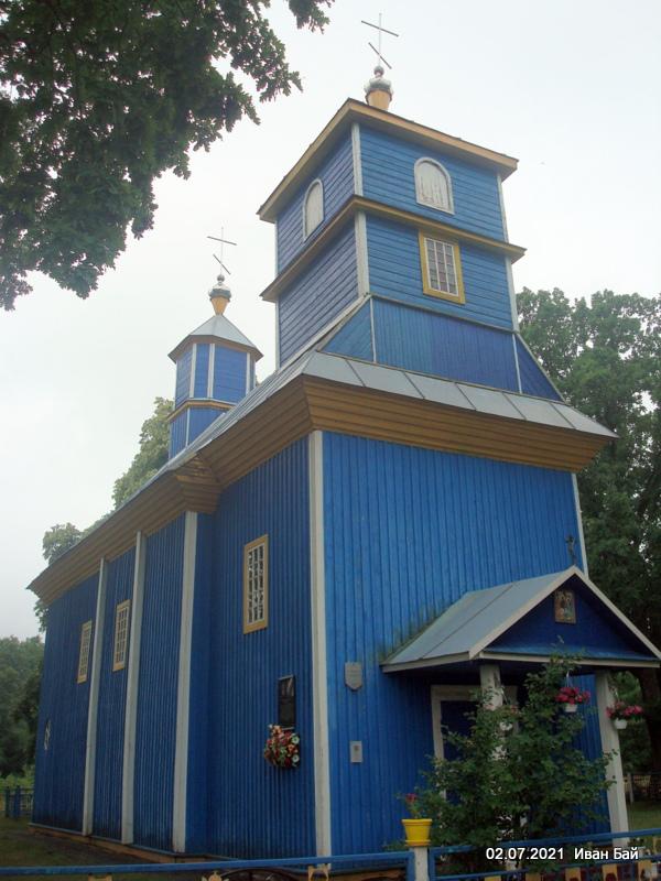 Свято - Троицкая церковь в Доброславке