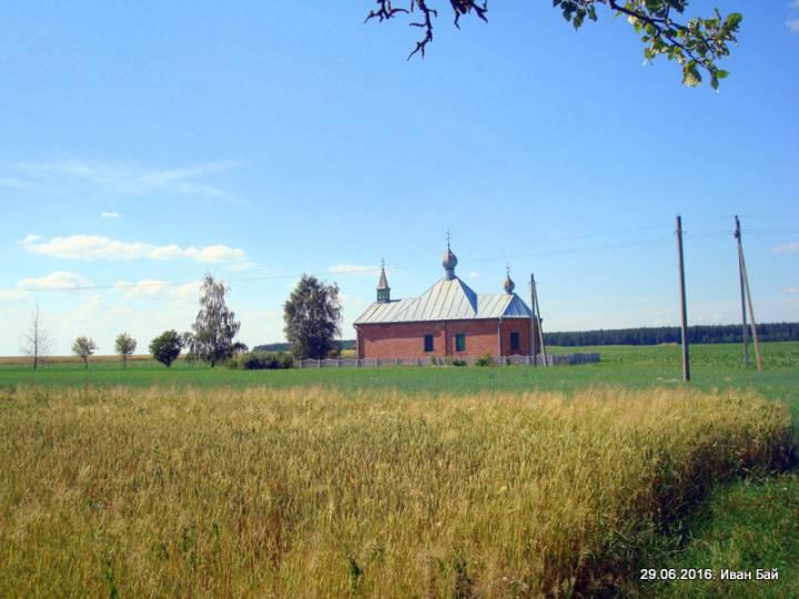 Святогеоргиевская церковь