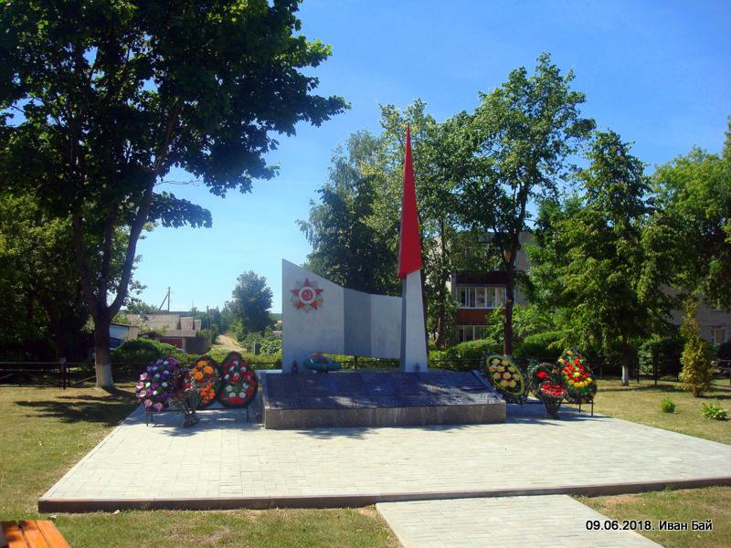 Памятник в Дисне