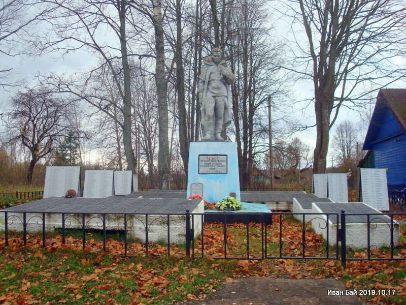 Воинский мемориал в д.Гурки,Городокского района,Витебской области