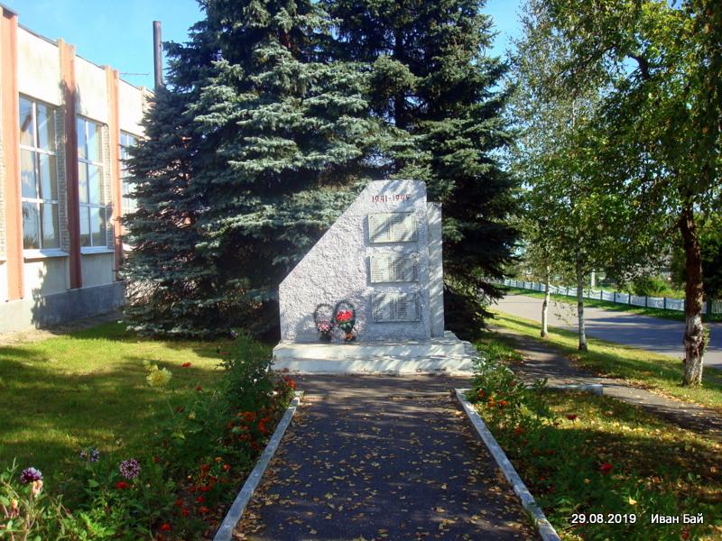 Памятник землякам погибшим в В.О.в.