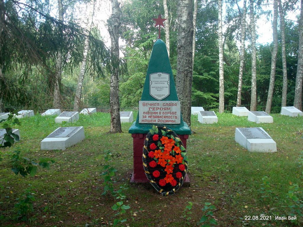 Братская могила в д. Ковали