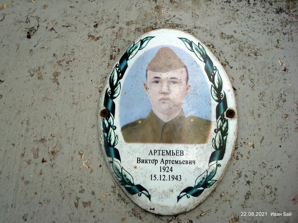 Фото захороненого солдата