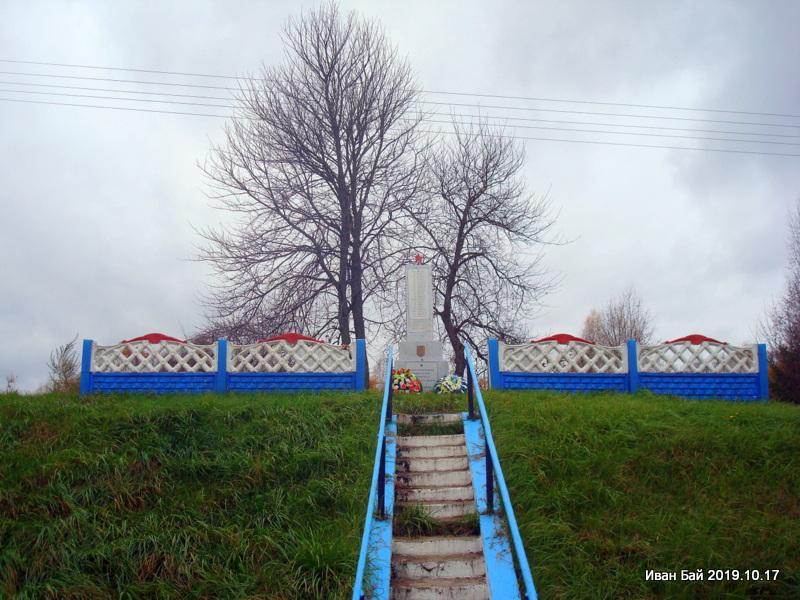 Воинский мемориал в д.Кузьмино,Городокского района