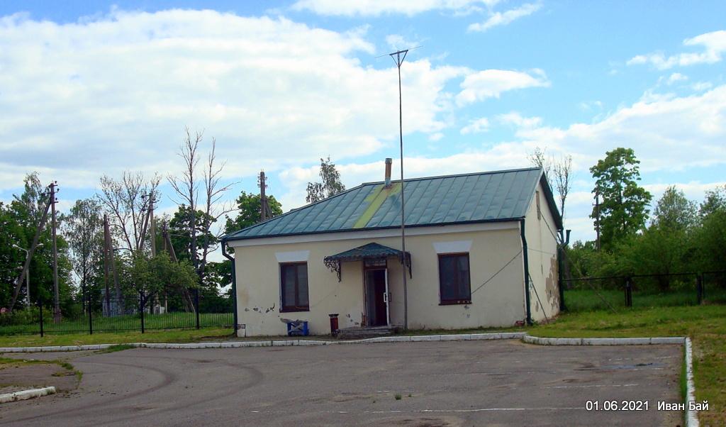 Почтовая станция