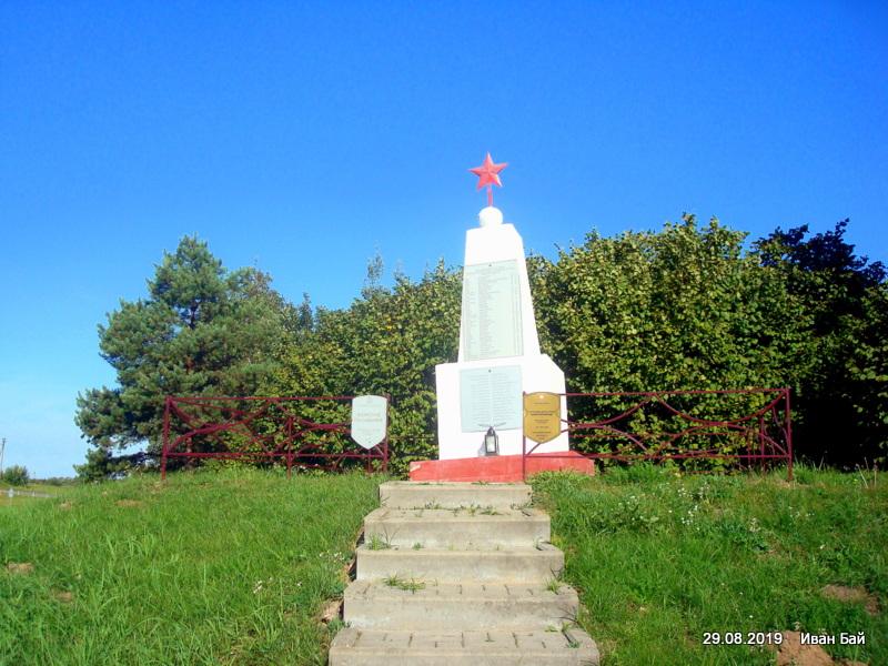 Братская могила в д.Масевцы