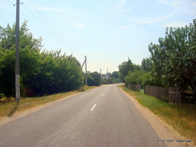 Дорога через Местковичи